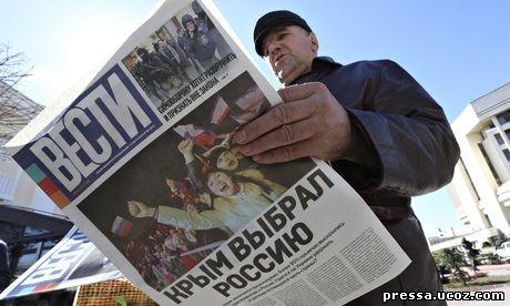мужчина читает газеты о выборе Крыма