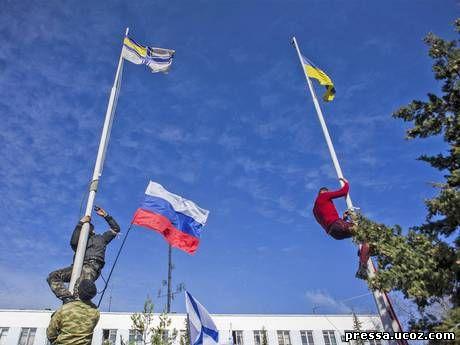 Водружение флага Росиии в Крыму